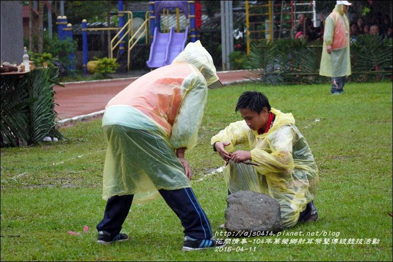 2015-04-布農族射耳祭85.jpg