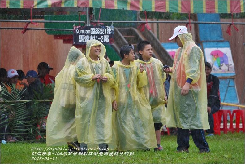 2015-04-布農族射耳祭86.jpg