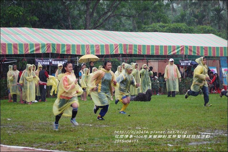 2015-04-布農族射耳祭90.jpg