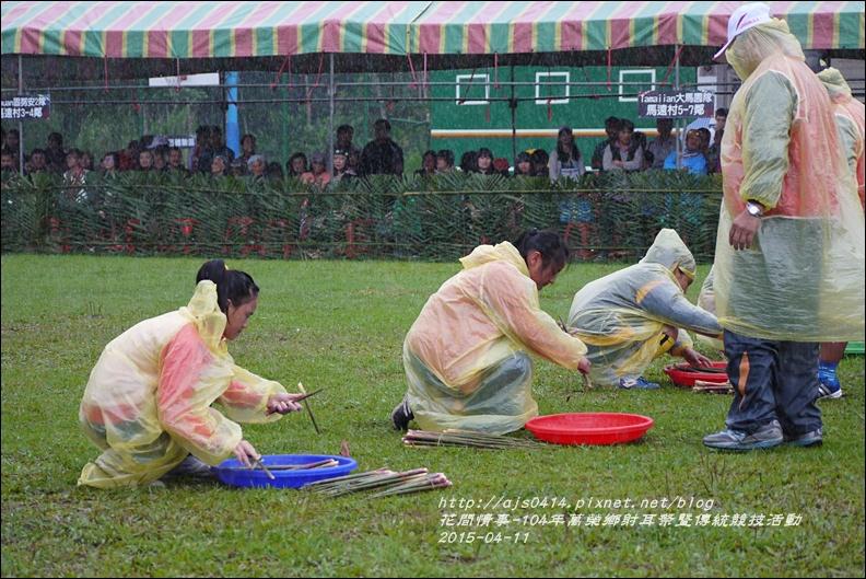2015-04-布農族射耳祭91.jpg