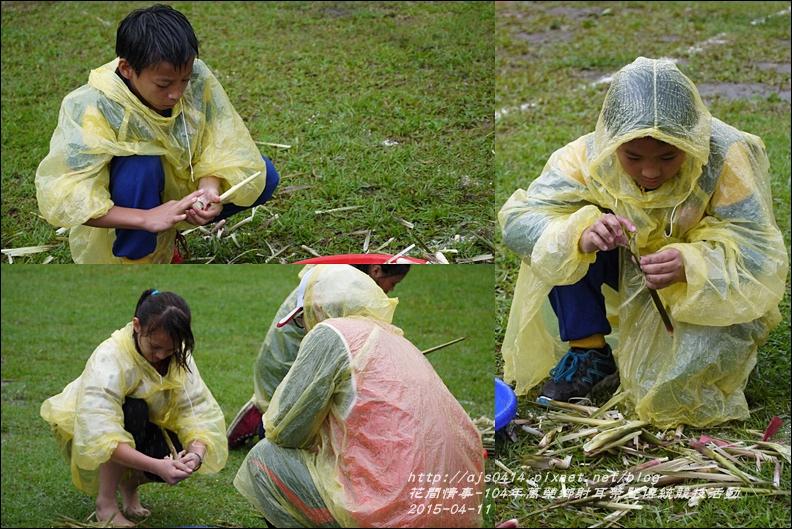 2015-04-布農族射耳祭97.jpg