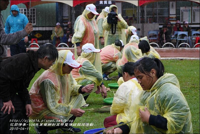 2015-04-布農族射耳祭96.jpg