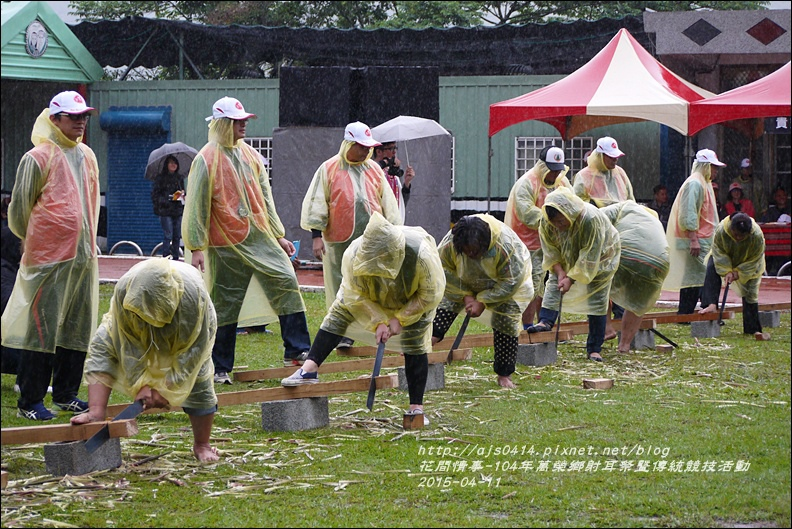 2015-04-布農族射耳祭112.jpg