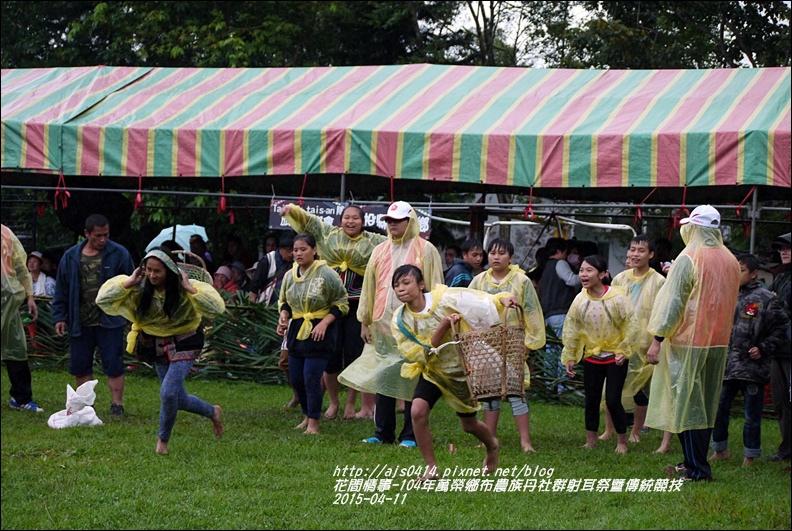 2015-04-布農族射耳祭119.jpg