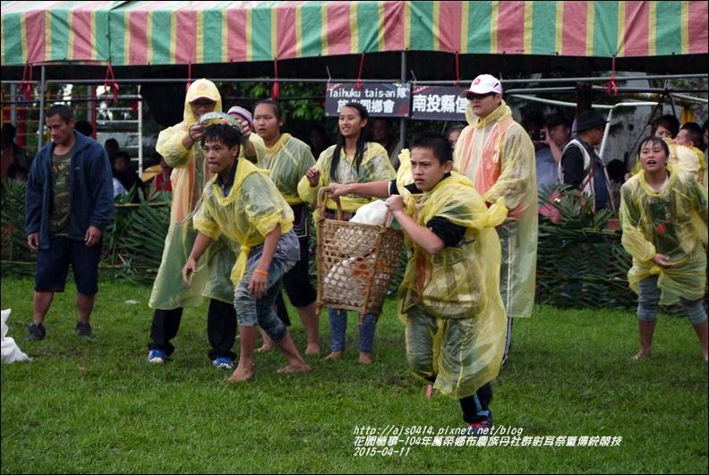 2015-04-布農族射耳祭122.jpg