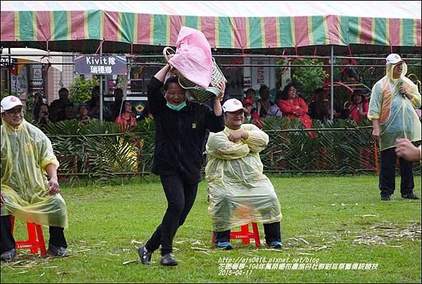 2015-04-布農族射耳祭127.jpg