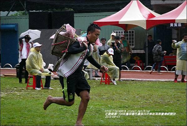 2015-04-布農族射耳祭128.jpg