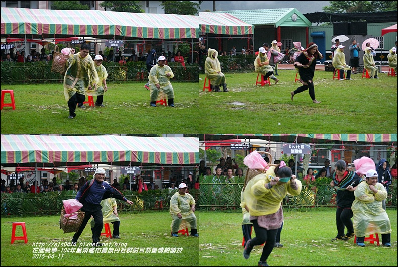 2015-04-布農族射耳祭129.jpg