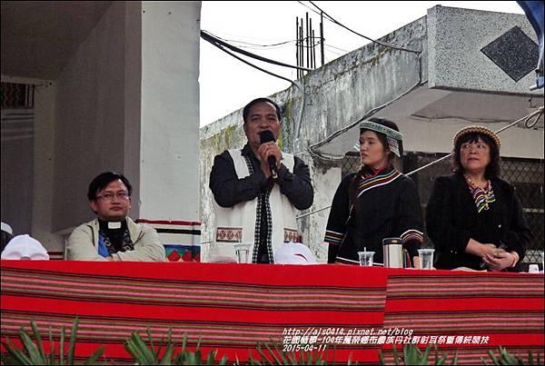 2015-04-布農族射耳祭132.jpg