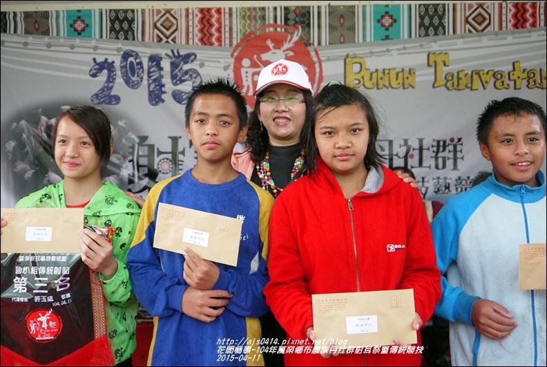 2015-04-布農族射耳祭133.jpg