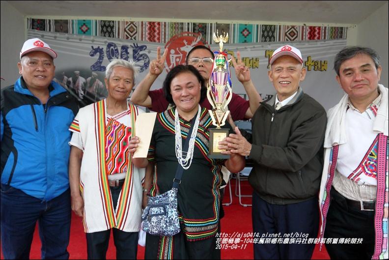 2015-04-布農族射耳祭142.jpg