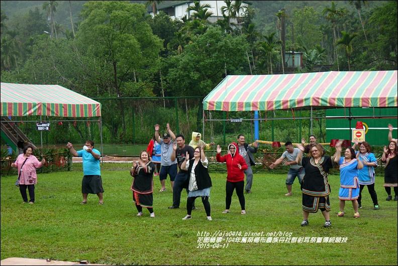2015-04-布農族射耳祭144.jpg