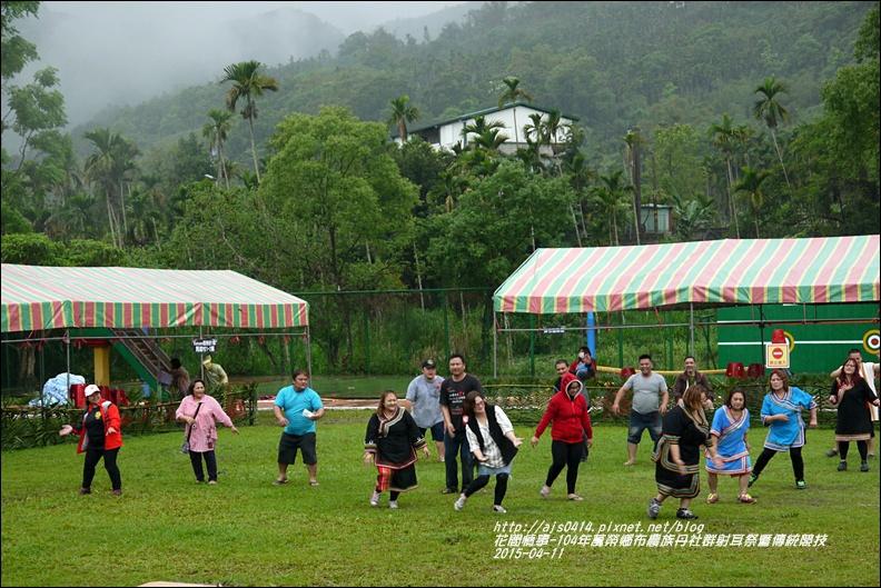 2015-04-布農族射耳祭145.jpg