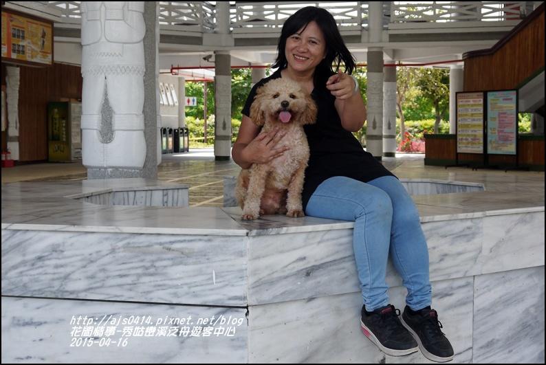 2015-04-秀姑巒溪泛舟遊客中心16.jpg