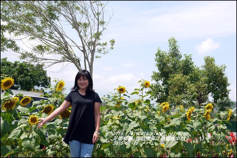 2015-04-秀姑巒溪泛舟遊客中心18.jpg