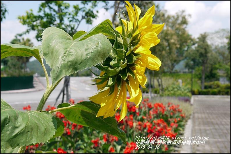 2015-04-秀姑巒溪泛舟遊客中心20.jpg