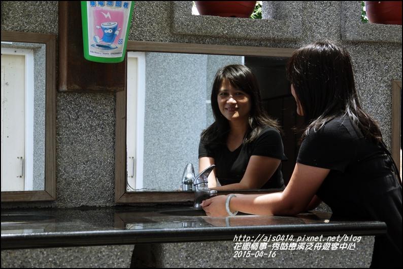 2015-04-秀姑巒溪泛舟遊客中心23.jpg