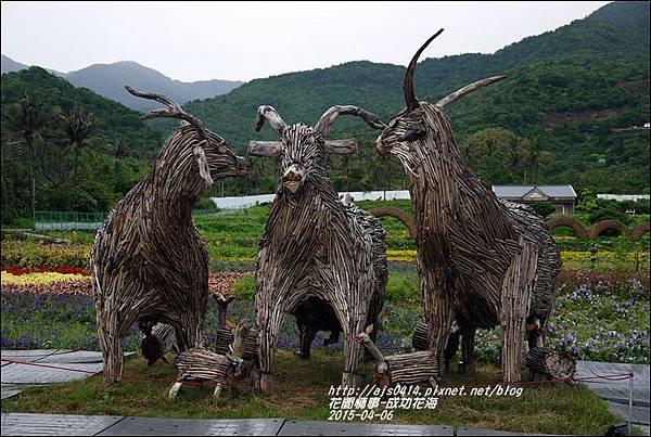 2015-04-成功花海1.jpg