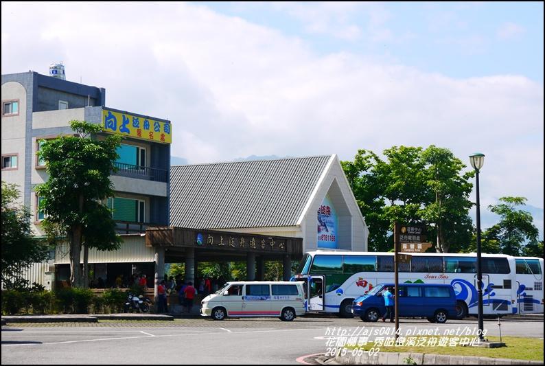 2015-秀姑巒溪泛舟遊客中心(百合花海)35.jpg