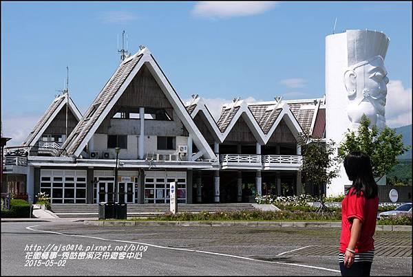 2015-秀姑巒溪泛舟遊客中心(百合花海)45.jpg