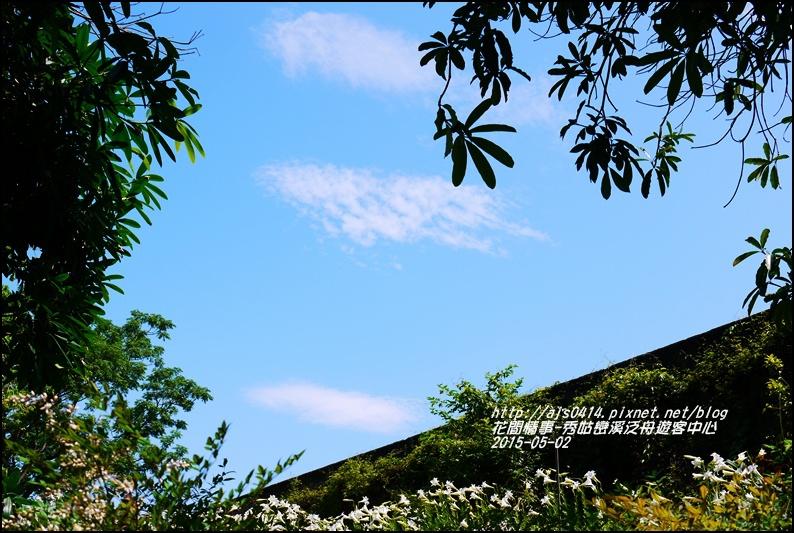 2015-秀姑巒溪泛舟遊客中心(百合花海)47.jpg