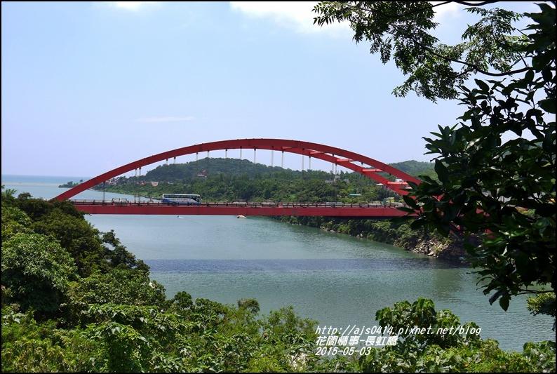 2015-05-長虹橋1.jpg