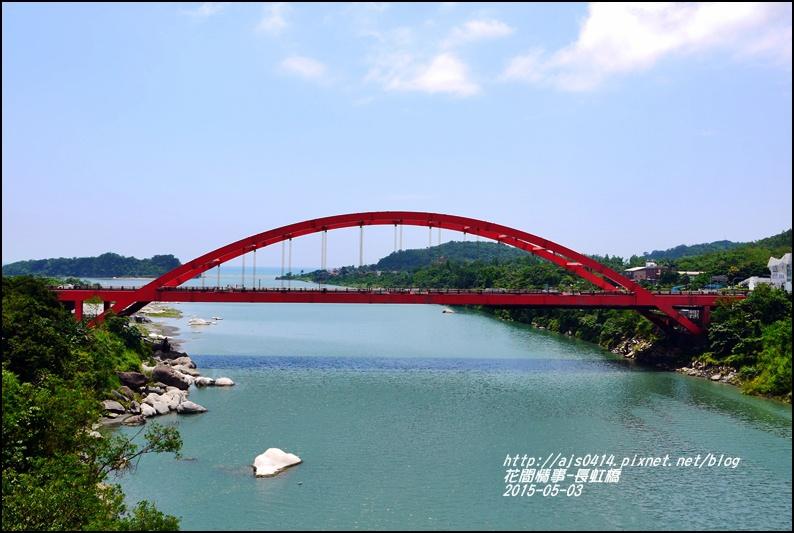 2015-05-長虹橋4.jpg