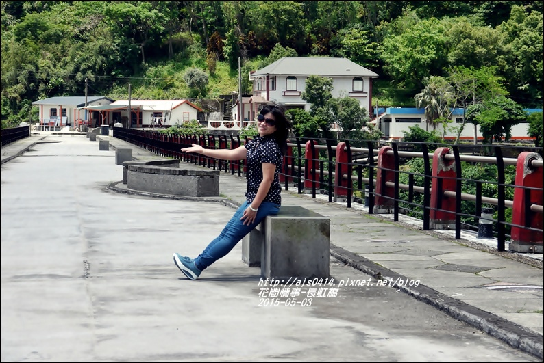 2015-05-長虹橋8.jpg