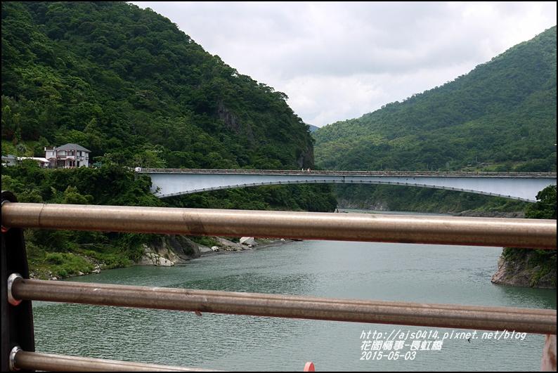 2015-05-長虹橋16.jpg
