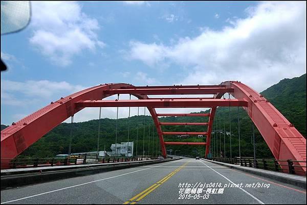 2015-05-長虹橋15.jpg