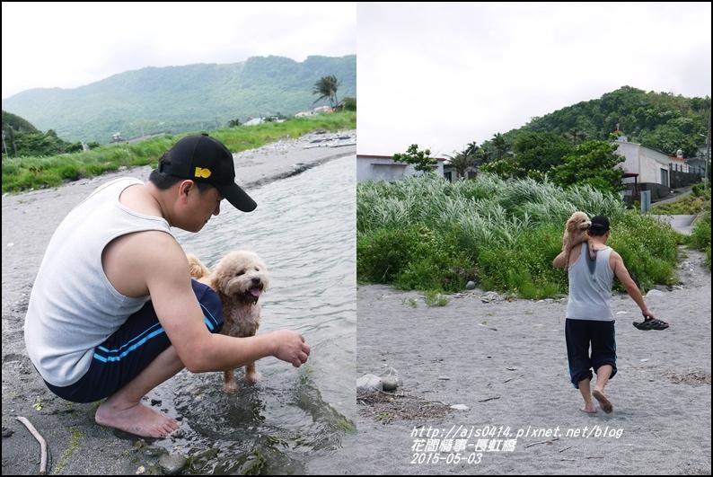2015-05-長虹橋19.jpg
