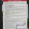 2015-05-石梯坪32.jpg