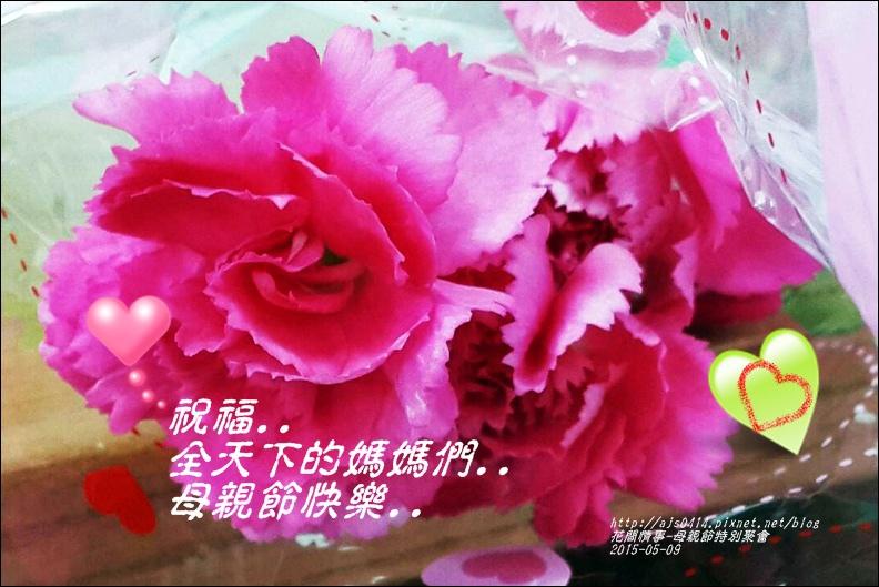 2015-05-09-母親節特別聚會10.jpg