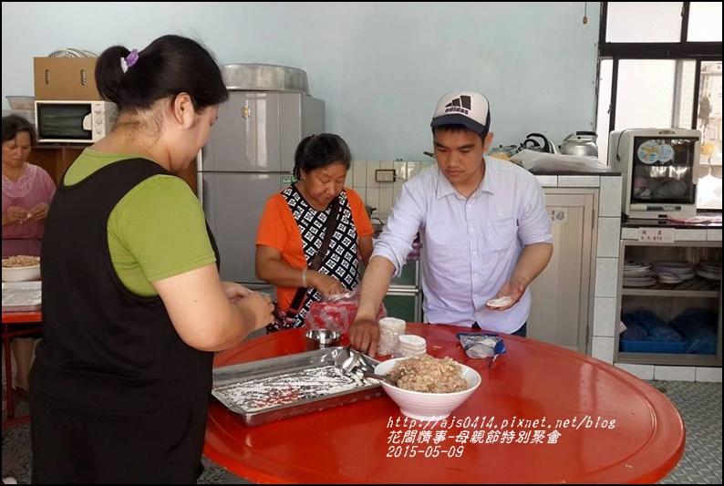 2015-05-09-母親節特別聚會4.jpg