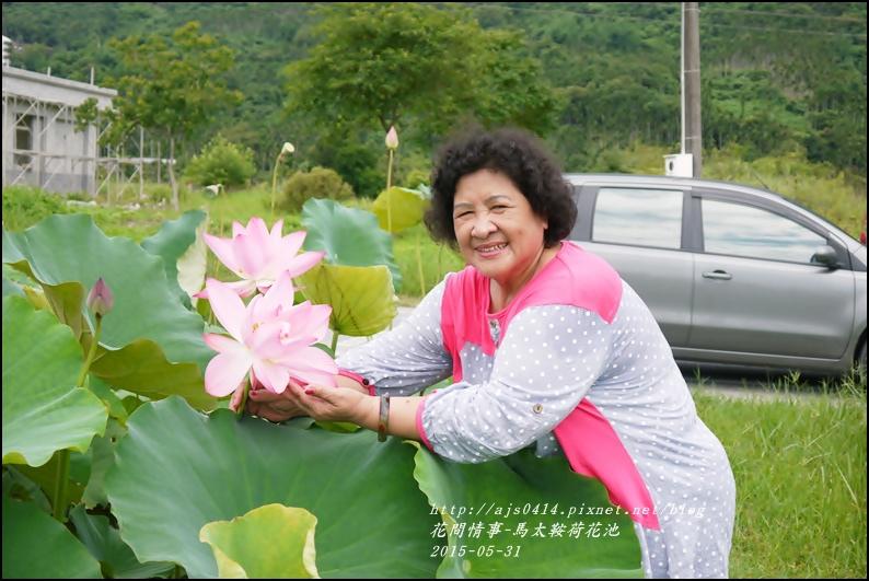 2015-06-馬太鞍荷花池25.jpg