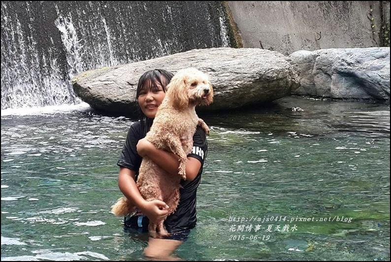 2015-06-夏日戲水12.jpg