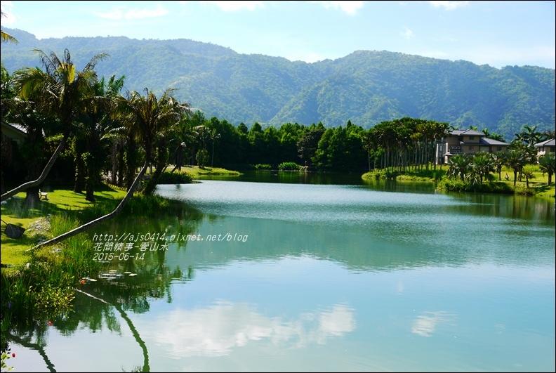 2015-06-雲山水5.jpg