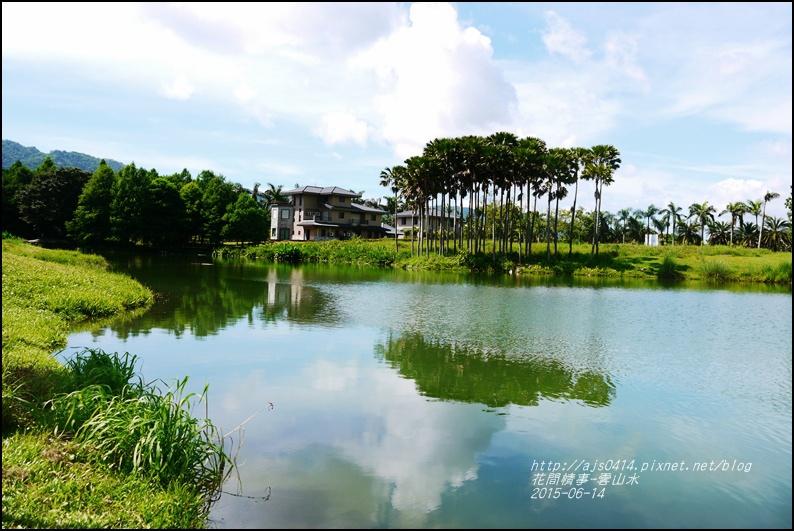 2015-06-雲山水11.jpg