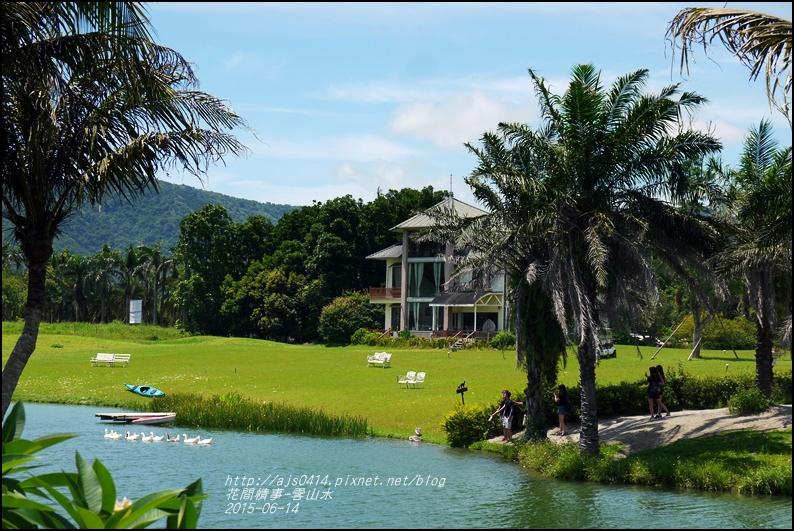 2015-06-雲山水25.jpg