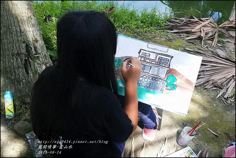 2015-06-雲山水36.jpg