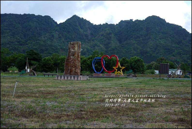 2015-07-大農大富平地森林5.jpg