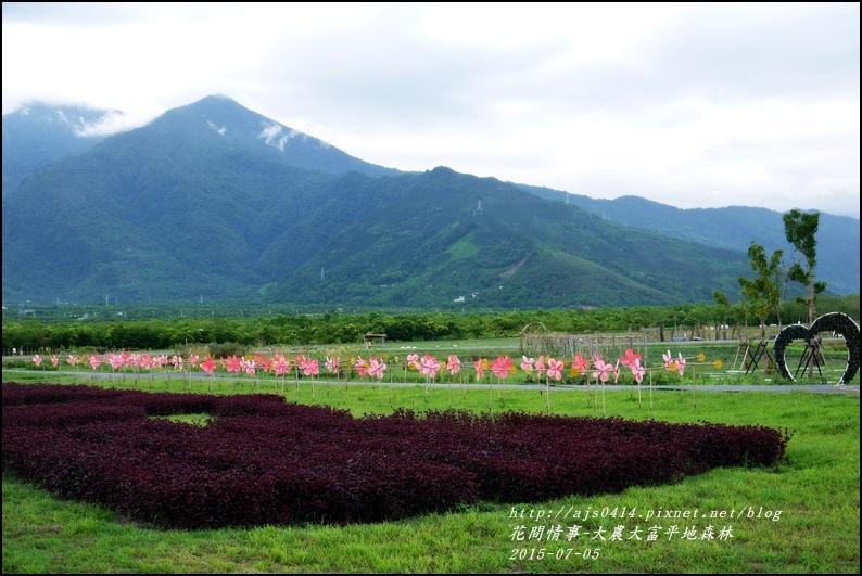 2015-07-大農大富平地森林13.jpg