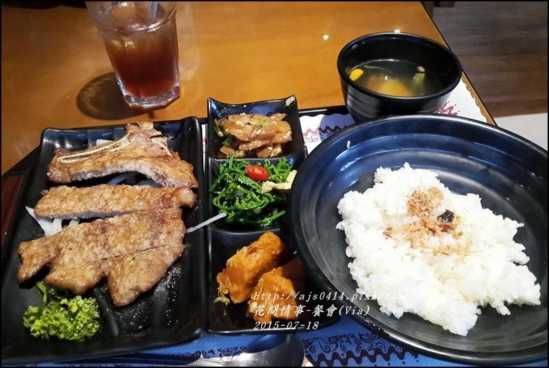 2015-07-餐會(Via)2.jpg