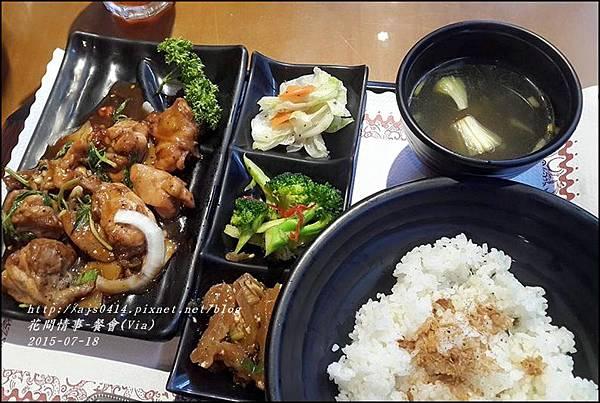 2015-07-餐會(Via)3.jpg