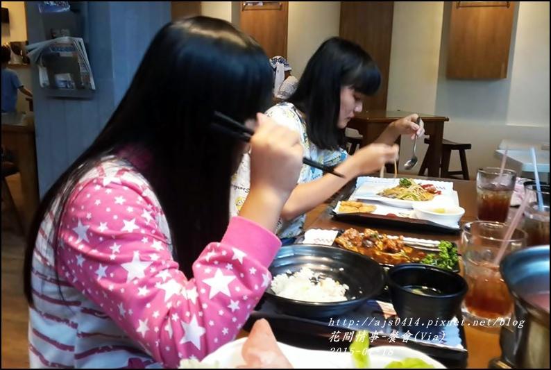 2015-07-餐會(Via)5.jpg