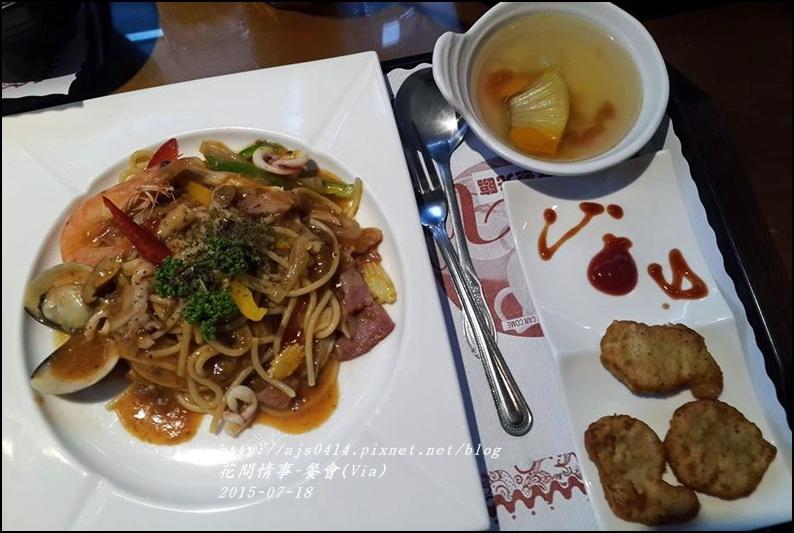 2015-07-餐會(Via)7.jpg