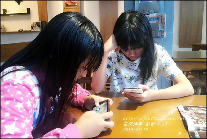 2015-07-餐會(Via)9.jpg