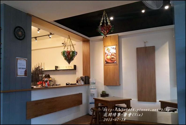 2015-07-餐會(Via)10.jpg