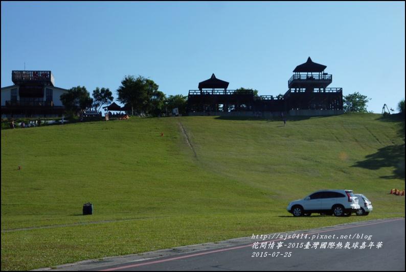 2015臺灣國際熱氣球嘉年華35.jpg