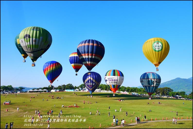2015臺灣國際熱氣球嘉年華1.jpg